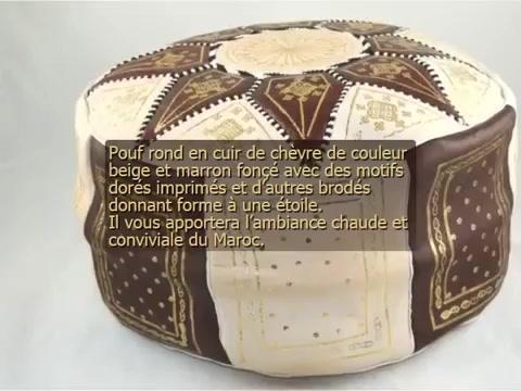 Le pouf cuir marocain : un bon tabouret, mais pas seulement